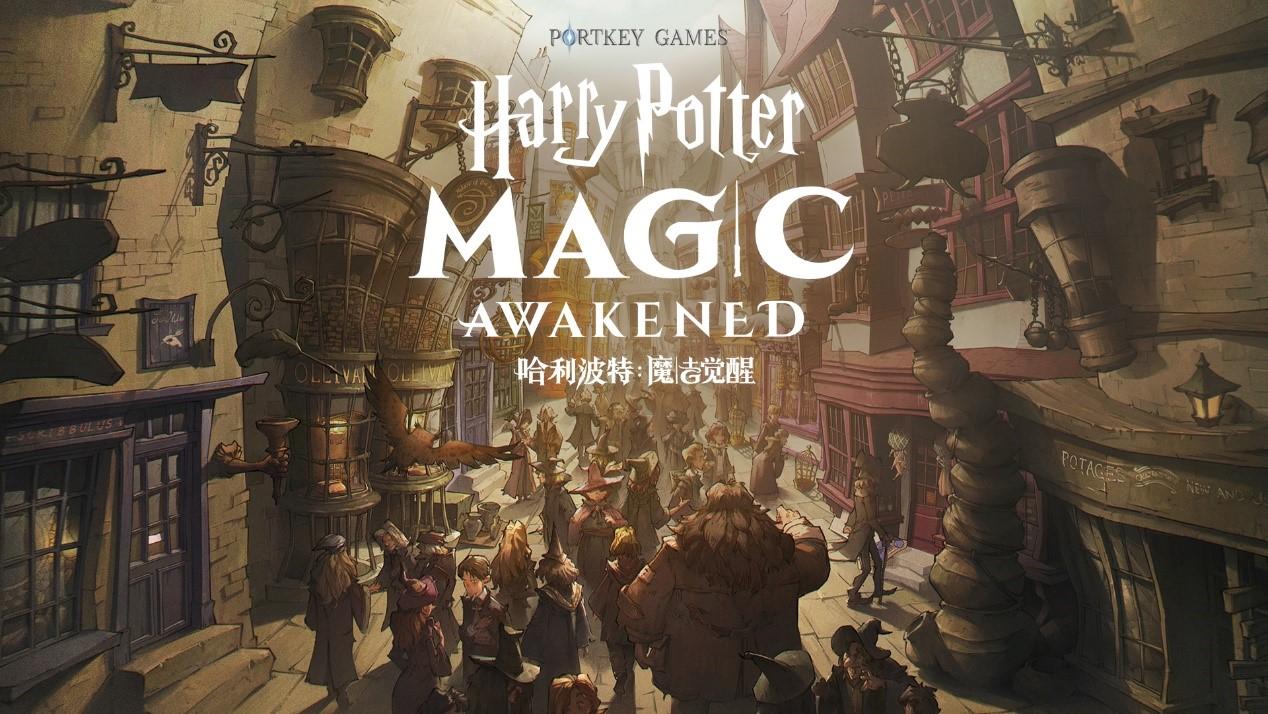 """Ilustração do Beco Diagonal com vários bruxos e, entre eles, Hagrid. No topo da imagem, o texto """"Portkey Games: Harry Potter Magic Awakened""""."""