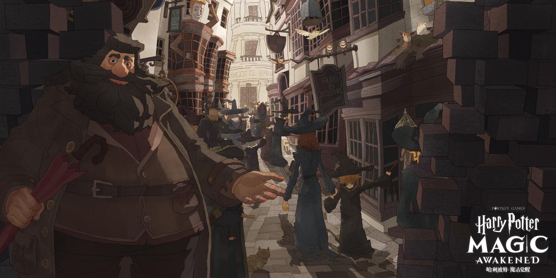 Ilustração de Hagrid apresentando o Beco Diagonal através da parece de tijolos do Caldeirão Furado.